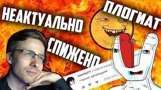 Itpedia 2.0 - Я ПОТЕРЯННЫЙ БРАТ ШЕВЦОВА
