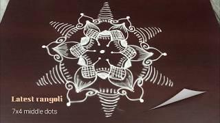 latest rangoli friday kolam with 7x4 middle dots || easy & simple friday muggulu