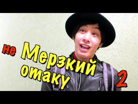 знакомства с неграми геями в москве