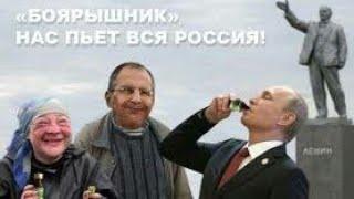 Самый актуальный вопрос Путину от его электората на пресс-конференции (прикол)