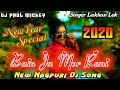 Bain Ja Mor Rani-2020 NeW YeaR SpeciaL DancE MiX-New Nagpuri Dj Song 2020-DJ PauL Mickey