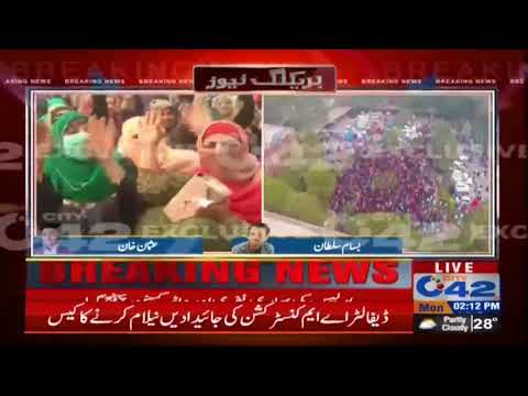 Health Department Employees protest on Mall Road