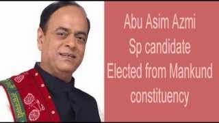 9 Muslims Mlas elected for Maharashtra Assembly 2014