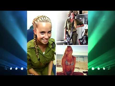 Beautiful Girls Of The Israeli Army In Uniform And In Bikinis.
