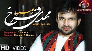 Mehdi Farukh - Dambura OFFICIAL VIDEO