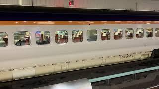 JR東日本 北陸新幹線 E7系かがやき 東京駅に入線! 逆ホームには山形新幹線 E3系つばさ E2系
