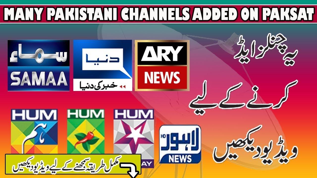 Samma News on Paksat - Tutorials Geek