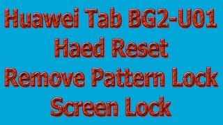 How To Hard Reset Huawei, Tab Bg2-U01 Huawei || Huawei Mediapad T3