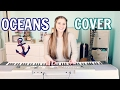 OCEANS BY HILLSONG (cover) | Morgan Craft
