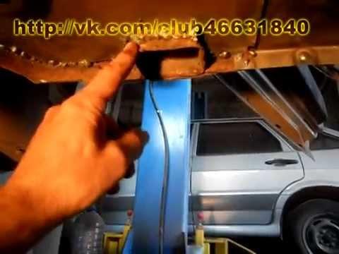 Ремонт днища ваз 2109 ремонт своими руками