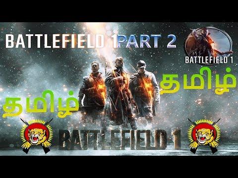 Battlefield 1 Single Tamil Game Play Part 1 Live Bahubali 1