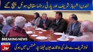 PMLN Delegation in London | Breaking News | BOL News
