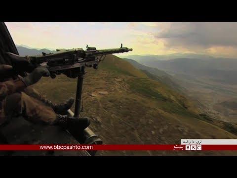 BBC Pashto TV Naray Da Wakht 24 October...