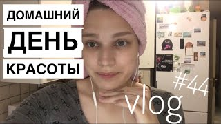ВЛОГ: СЕГОДНЯ МАМИН ДЕНЬ - 03.07.2018