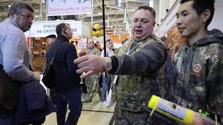 Выставка Охота и рыболовство на Руси 2020 в Москве!