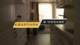 """""""Квартира в Москве"""" Трейлер (2019) HD"""