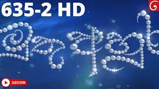 Muthu Ahura මුතු අහුර 635 HD Part 2 03rd November 2020 Thumbnail