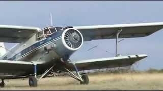 Ан 2 Взлёт, полёт,посадка. видео 1