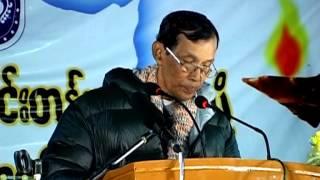 Literature Talk Show (Man Aung, Rakhine) Salutation