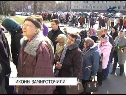 В Белгороде замироточили две иконы Святой Матроны Московской