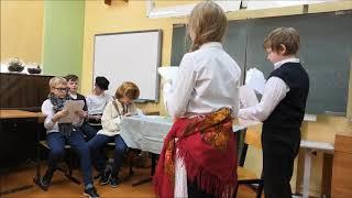 "Урок литературы 6""А"" класс. ""Барышня- крестьянка"" труппа III"