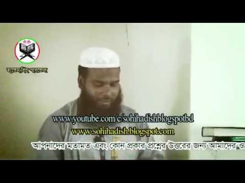 বিদাত কি!!!এই সংক্ষিপ্ত বক্তব্যটিই যথেষ্ট হবে বিদাত সম্পর্কে জানা ও মানার জন্য By Hatem Bin Parvez