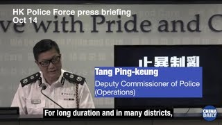 HK Ploice Force press briefing Oct14