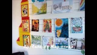 видео Карманы для стендов в детском садике