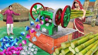 जादुई गन्ने में हीरे Magical Diamond Sugarcane Comedy Video Hindi Kahaniya हिंदी कहनिया Comedy Video