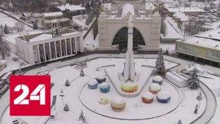 Смотреть видео ВДНХ стала самым посещаемым досуговым комплексом столицы - Россия 24 онлайн