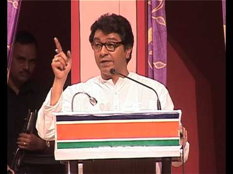 Raj Thackeray's MNS 7th Anniversary full speech
