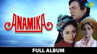 Anamika | Full Album | Sanjeev Kumar | Jaya Bhaduri | Bahon Mein Chale Aao | Meri Bheegi BHeegi Si