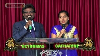 True Christmas | Dr. Thomas | Dahinchu Agni | SubhavaarthA