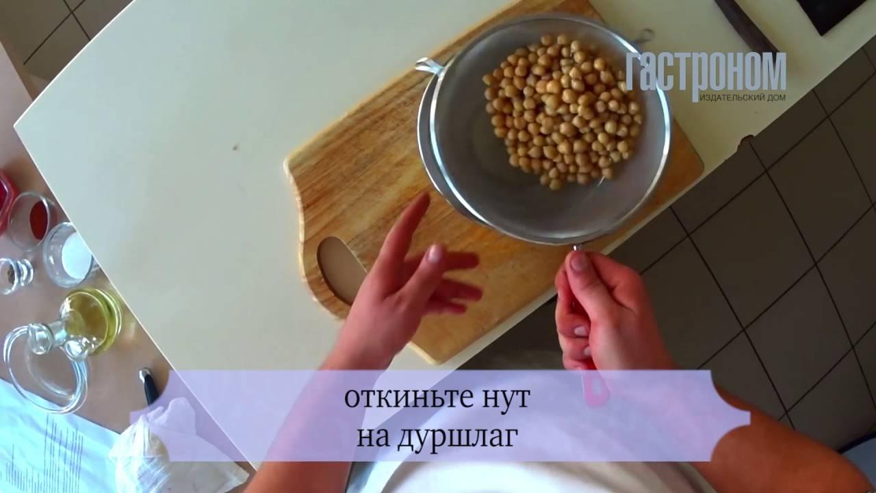 Острый суп из баранины с нутом