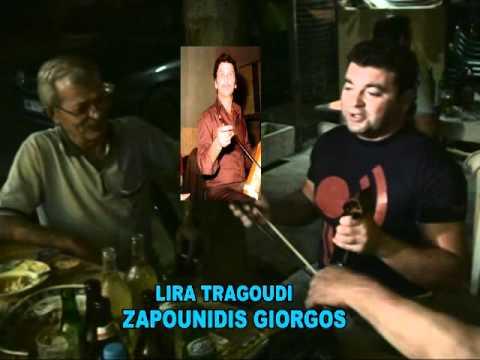 ΖΑΠΟΥΝΙΔΗΣ ΓΙΩΡΓΟΣ καγκελιδης