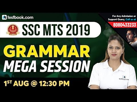 Grammar Mega Session for SSC MTS 2019 | General English for SSC MTS Exam | Questions & Tricks