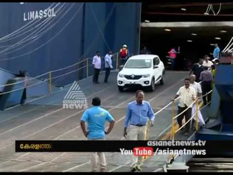 Cochin Port starts coastal shipping of cars