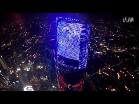 Shanghai Tower illumination (2015 New Year's Eve)