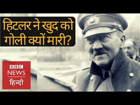 Adolf Hitler: Why