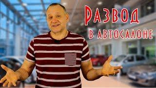 видео Шкода Октавия - Подготовка автомобиля к выезду
