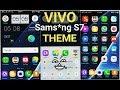 VIVO (Funtouch OS) THEME : Samsung S7 Theme