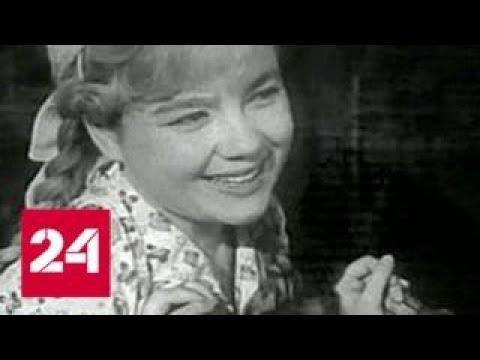 Скончалась актриса Нина Дорошина - Россия 24