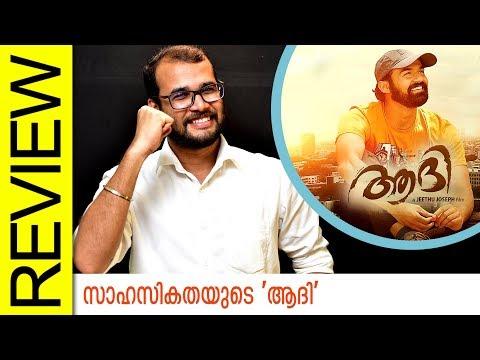 Aadhi Movie Malayalam Review by Sudhish Payyanur | Monsoon Media