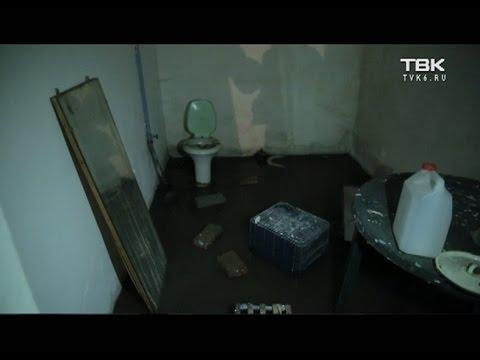 """""""Проверка"""" в школьном комбинате питания №13"""