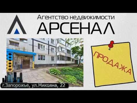 Продажа квартир в Киеве domikua