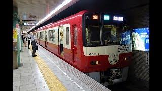 京急 エアポート急行羽田空港国内線行き 607-1 立会川→糀谷 600形