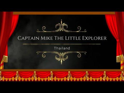 Captain Mike The Little Explorer
