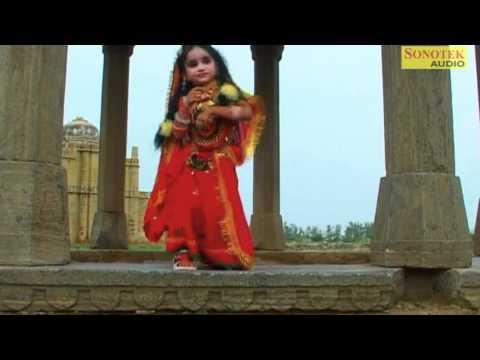 Bansi Barsane Se Laye Dungi 03 Rajesh Singhpuriya Sonotek