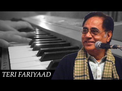 KOI FARIYAAD - JAGJIT SINGH EPIC PIANO COVER