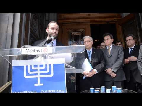Holocaust Remembrance Day 2014 At Montreal City Hall DSC 4528